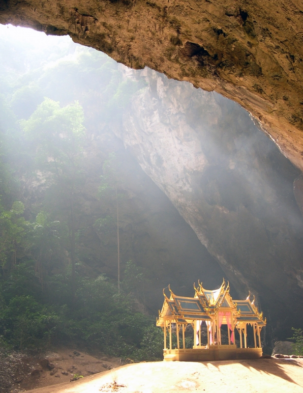 Sun Drenched Cave