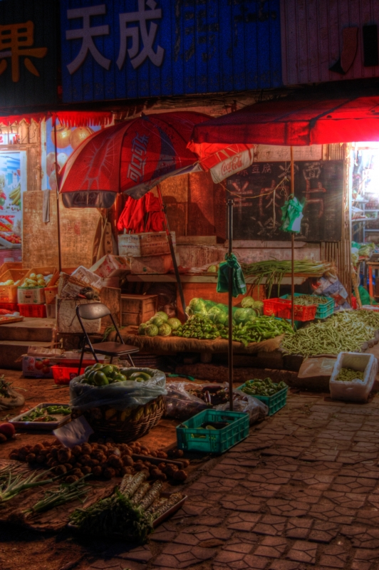 Hutong Vegetable Market