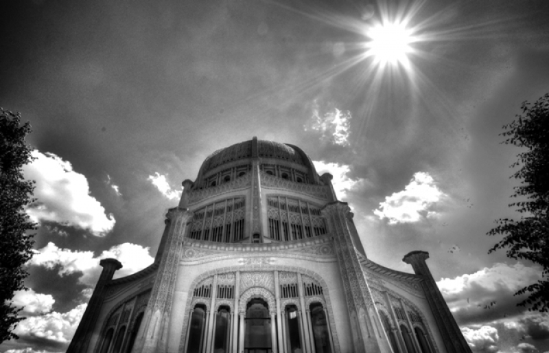 Bahai House Of Worship #2