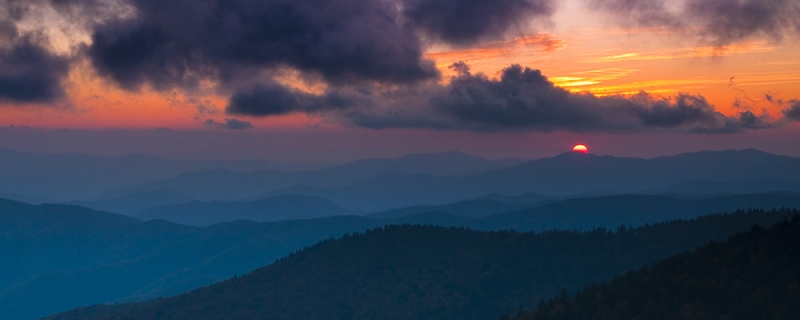 The Great Smokey Mountains