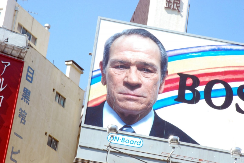 Tommy Lee Jones Is Boss