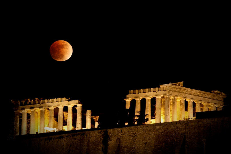 Full Moon In Athens