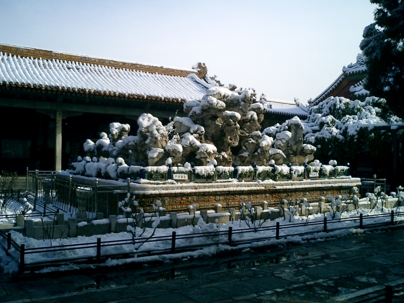Fresh Snowfall In The Forbidden City   Bejing, China