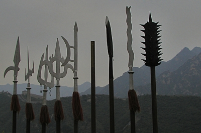 Weapons On The Great Wall