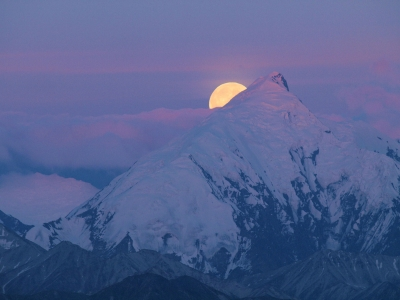 Mount Brooks, Alaska And Super Moon