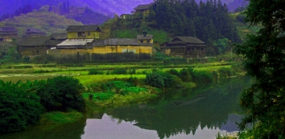 An Ethnic Village In China