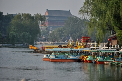 Jingshan Park With Boats