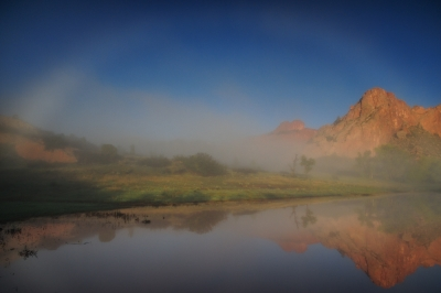 Fogbow.  Garden Of The Gods