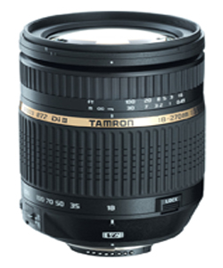 Tamron Announces the  AF18-270MM Di II VC Ultra High Power Zoom Lens