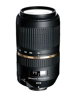 Tamron 60-Day Lens Give Away