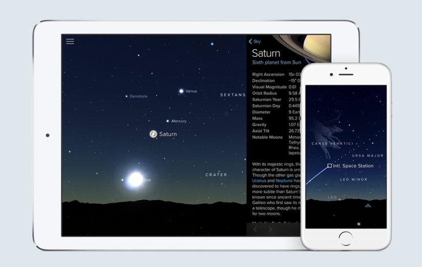 Night Photography Gear - Sky Guide for iOS